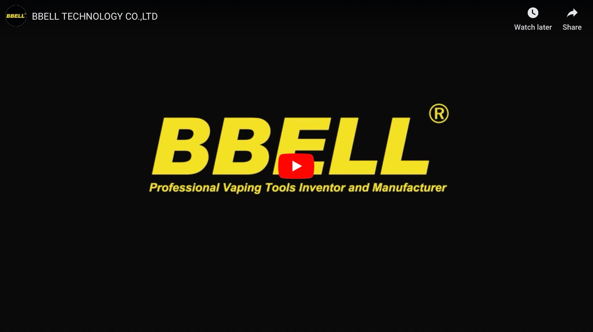 BBELL TECHNOLOGY CO.,LTD